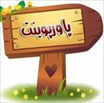 پاورپوینت-انجمن-تلاشگران-و-کوشندگان-سلامت-ایران-(phm-iran)