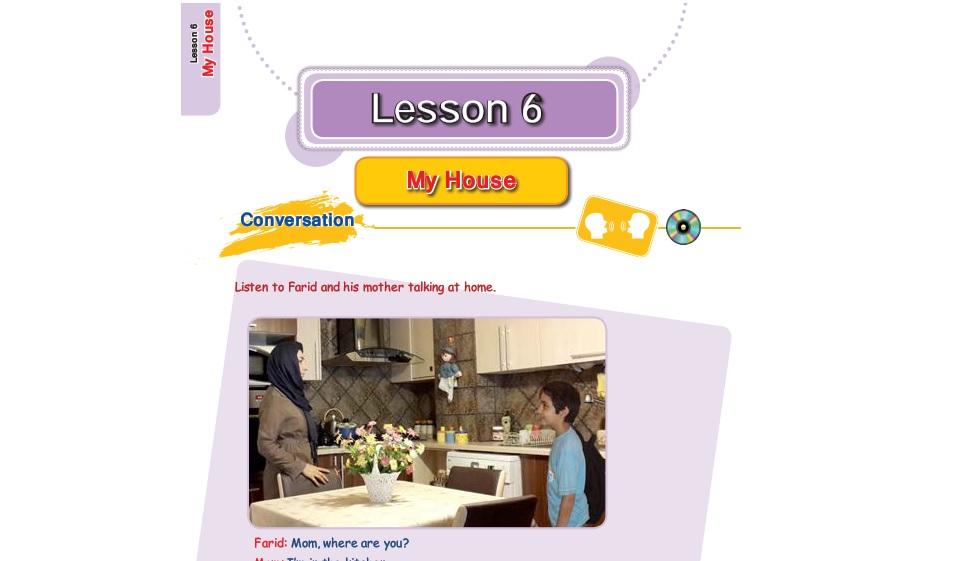 فیلم آموزش کامل درس ششم زبان انگلیسی هفتم (My house: خانه من)