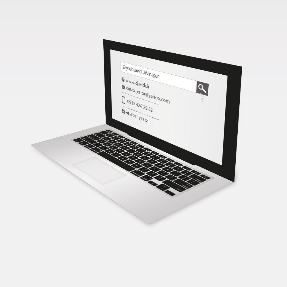 لایه باز کارت ویزیت لپ تاپی خلاقانه