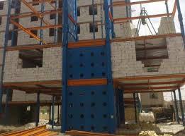 پروژه اصول طراحی و ساخت دیوار برشی
