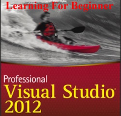 آموزش مقدماتی و آشنایی با ویژوال استودیو