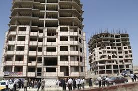 پاورپوینت نظارت و اجرای ساختمانهای بتنی