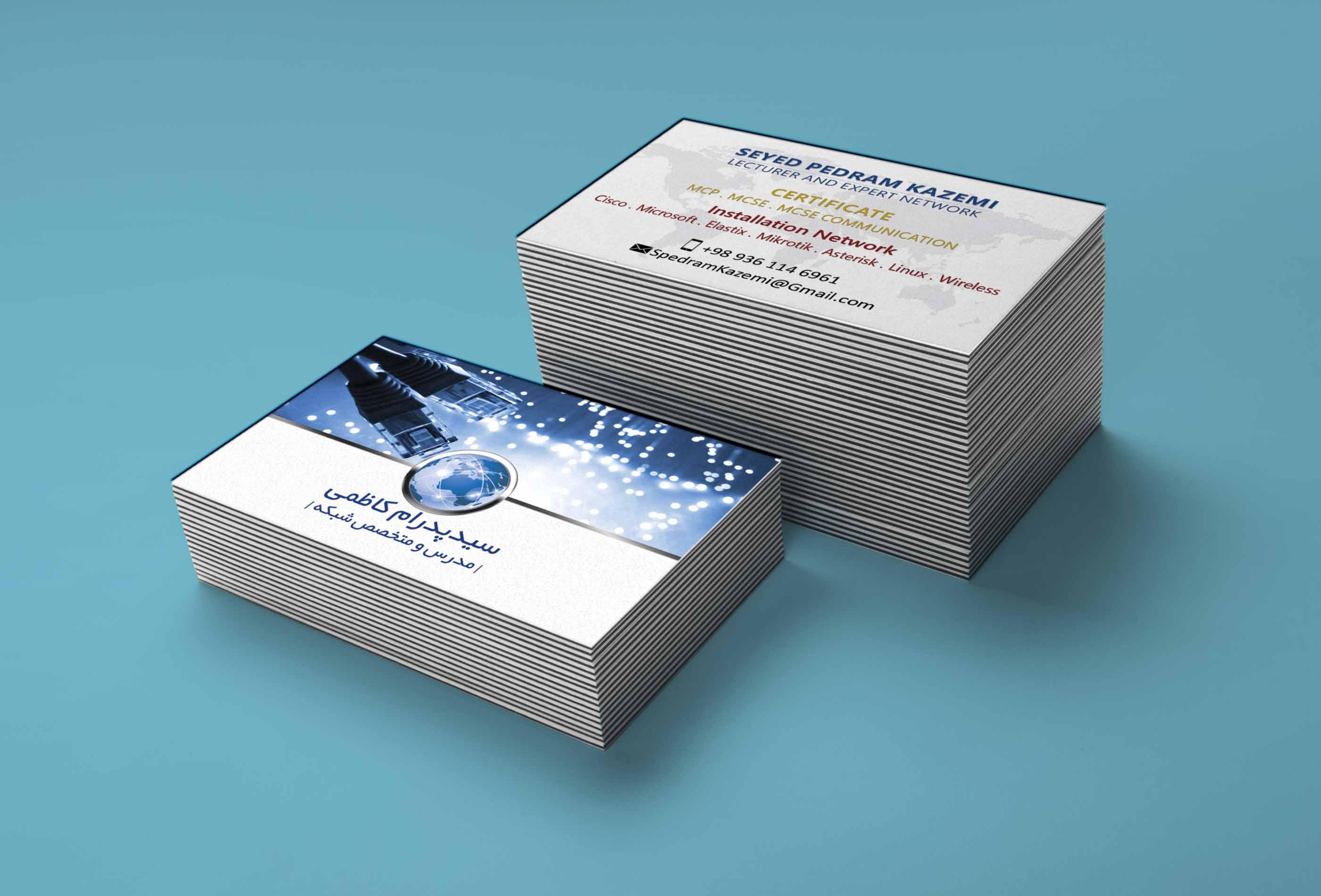 کارت ویزیت شرکتی و شخصی
