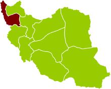 پاورپوینت آذربایجان غربی