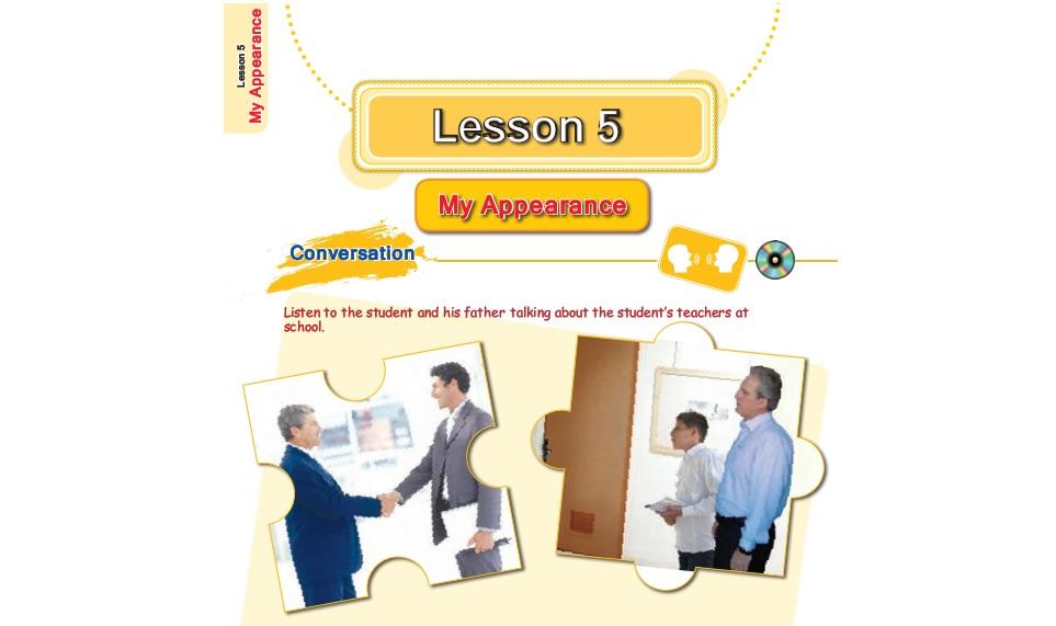 فیلم آموزش کامل درس پنجم زبان انگلیسی هفتم (My appearance: ظاهر من)