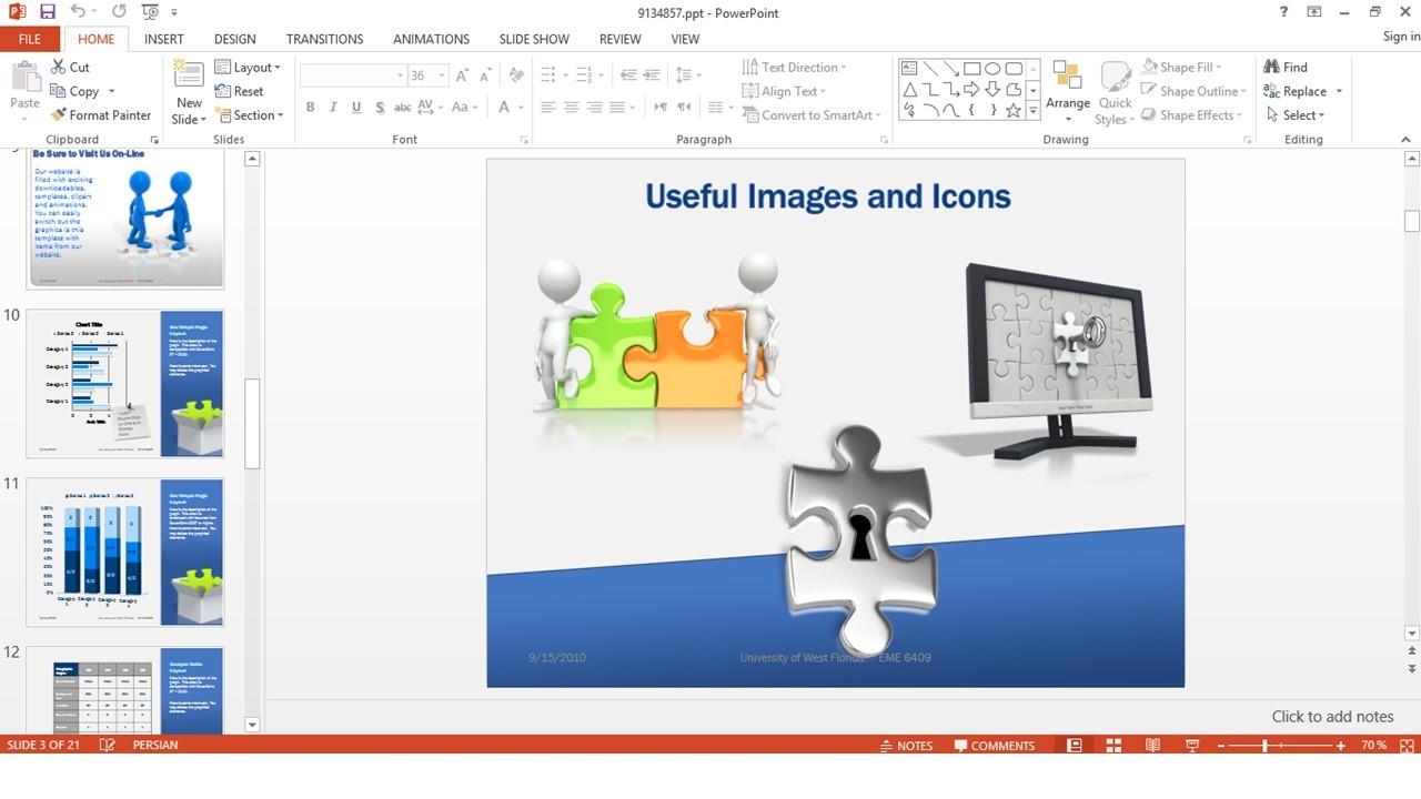 پاورپوینت متحرک- با تصویر پازل و حاوی جداول کاربردی